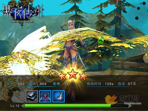 黑暗崛起:战士的世界 下西瓜_魔幻类游戏《黑夜传说》 黑暗黎明的崛起[多图] - 大陆 - 游戏鸟