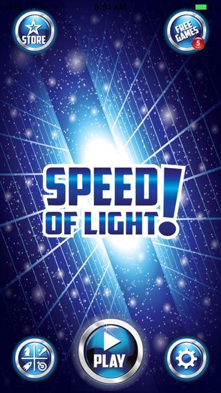 光的速度图5: