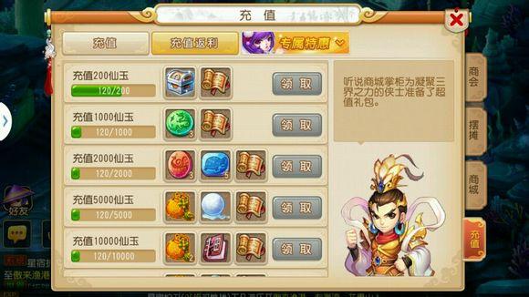 梦幻西游手游龙宫零元党玩家必看攻略[多图]