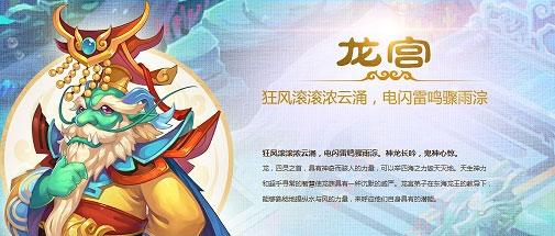 梦幻西游手游龙宫PK5魔加点方案[图]