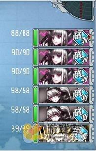 战舰少女妄想舰队关卡EX4打法攻略[多图]图片2