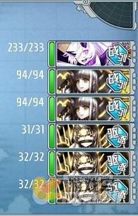 战舰少女妄想舰队关卡EX4打法攻略[多图]图片5