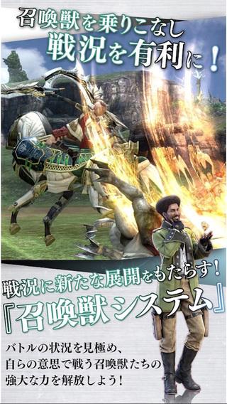 最终幻想13图4: