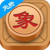 航讯中国象棋