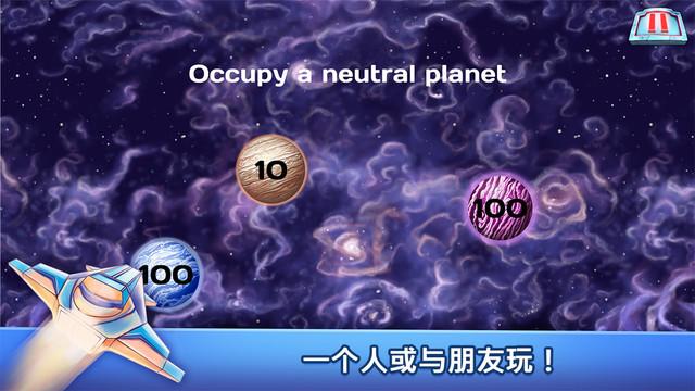 银河职业图1:
