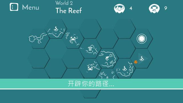 水母暗礁图4: