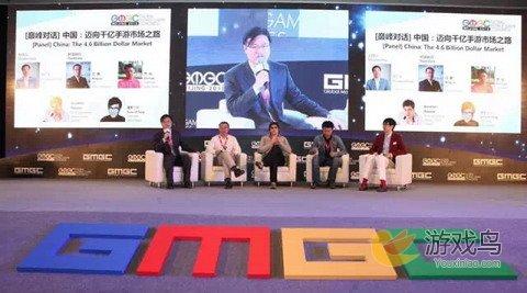 GMGC巅峰对话:中国手游市场15年预期450亿[图]图片1