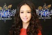 佟丽娅代言《黑夜传说》公测视频宣传片