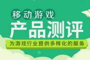 5月13日游戏茶馆将联合全球发行提供专业评测[多图]