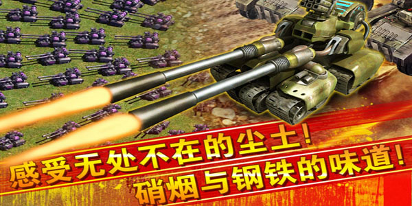 红警大战(世纪之战一触即发)图2: