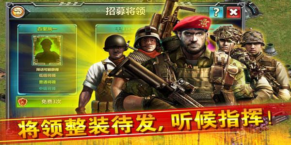 红警大战(世纪之战一触即发)图3: