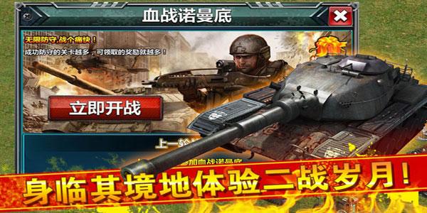 红警大战(世纪之战一触即发)图4: