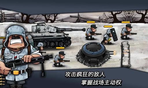 二战争锋II(官方正版)图3: