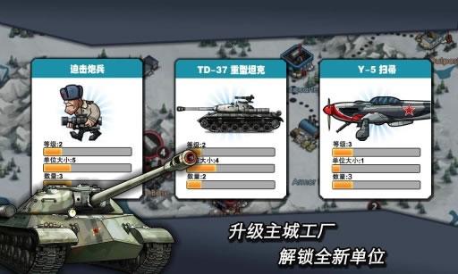 二战争锋II(官方正版)图2: