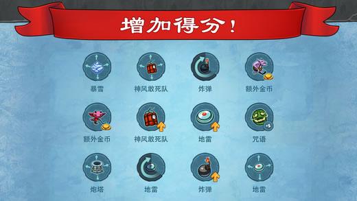 高峰塔防图3:
