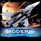 3D現代空戰