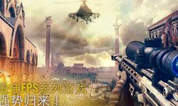《现代战争5》版本更新 推全新传奇武器[多图]