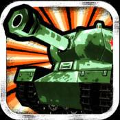 坦克大戰2015