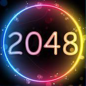 解谜2048