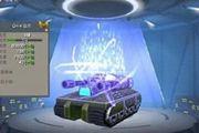 绝地战警机甲系统攻略 怎么捕捉机甲[图]