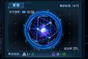 3D星际集火射击《星际传奇》公会讲解介绍