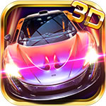 3D狂野飞车2:极速前进