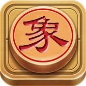 中国象棋 v1.0.0