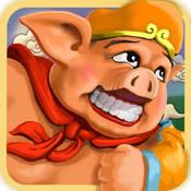 猪八戒追媳妇