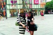 丽水广场播不雅视频 男女爱爱持续7分钟