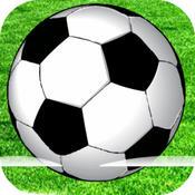 物理足球2