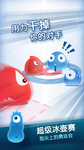 红蓝大作战2图4: