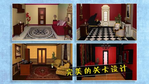 密室逃脱5图2: