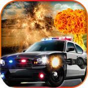 警察射击比赛