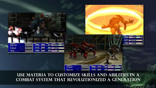 最终幻想7图3: