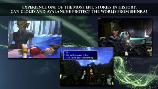 最终幻想7图1: