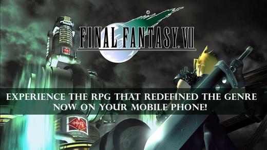 最终幻想7图5: