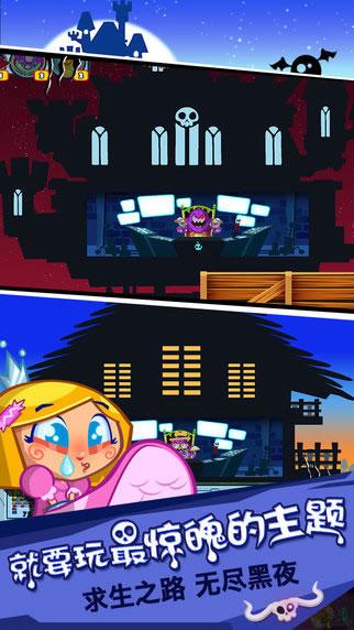 邪恶古堡图5: