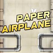 童年的纸飞机