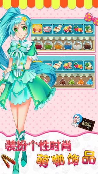 巴啦啦小魔仙:美味蛋糕图4: