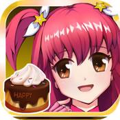 巴啦啦小魔仙:美味蛋糕