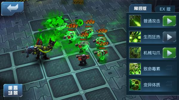 丛林王者《星际传奇》新英雄毒蛙解析[多图]图片3
