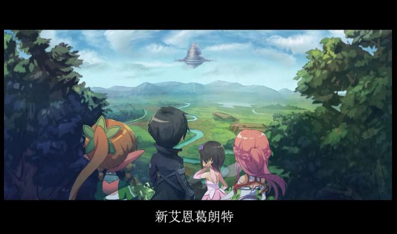 再启SAO《刀剑神域OL》手游CG惊艳曝光[多图]图片1