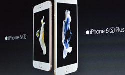 蒼蒼科普:iPhone 6s/ 6s Plus買新不買舊