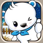 跳跳北极熊