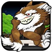 狼人格斗游戏