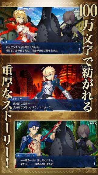 Fate/Grand Order图1:
