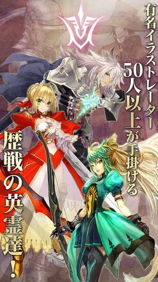 Fate/Grand Order图3: