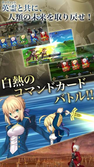 Fate/Grand Order图4: