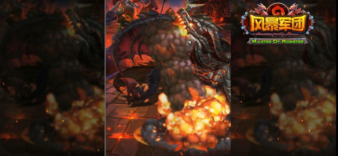 死亡之翼魔幻降临《风暴军团》视频首秀[多图]图片2