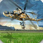 武装直升机防空